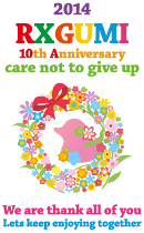 2014 RXGUMI 10th Anniversary